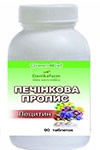 Лецитин – Печеночная пропись при хронических заболеваний печени (Danikafarm) 90таб.