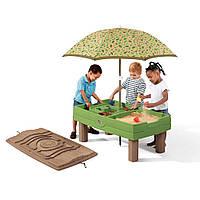 Стол для игр с песком и водой Step 2 7878