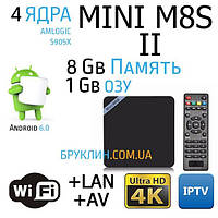 Смарт ТВ Приставка Андроид Mini M8SII 1/8GB, 4 ядра, Amlogic S905X / Smart TV Box, Android 6.0 UltraHD 4K