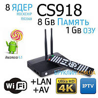 Андроид ТВ Смарт Приставка CSA91 1/8Gb Rockchip RK3368 TV Box / Android TV Smart Box, 8 ядер, 1GB/8Gb