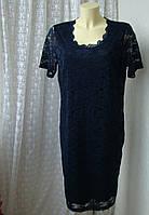 Платье синее гипюр миди Crizpy р.44 7535
