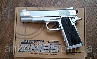 Дитячий ігровий пневматичний пістолет ZM 25 з кульками