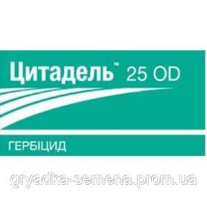 Гербицид Цитадель 25, МД Syngenta - 5 л, масляная дисперсия