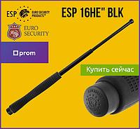 """Телескопическая дубинка ESP Эргономическая ручка 16"""" - EXB-16HE BLK (BH-02) (Закаленная сталь)"""