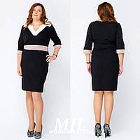 Платье в офис для полных женщин 251