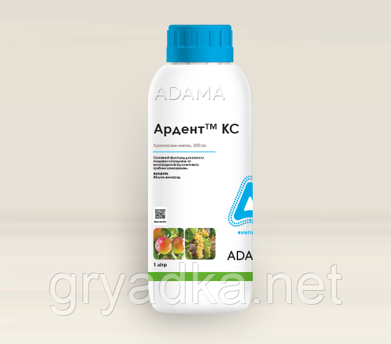 Фунгицид Ардент к.с. Адама (Adama) - 1 л