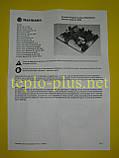 Плата управления H052005326/52005326 (оригинал) Hermann Micra 2, Master NEW, фото 3