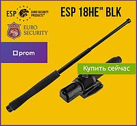 """Телескопическая дубинка ESP Эргономическая ручка 18"""" - EXB-18HE BLK (BH-02) (Закаленная сталь)"""