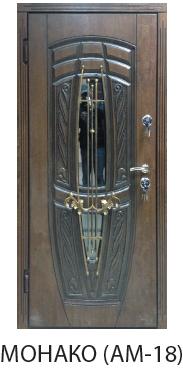 """Входная дверь """"Портала"""" (серия Patina Elit) модель Монако ( АМ-18 )"""