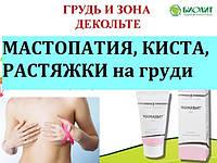 МАМАВИТ гель рассасывающий Арго купить в Украине (мастопатия, кисты молочной железы, растяжки на груди)