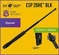 """Телескопическая дубинка ESP Эргономическая ручка 26"""" - EXB-26HE BLK (BH-35) (Закаленная сталь)"""