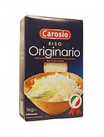 Рис Carosio Originario, 1 кг (Италия)