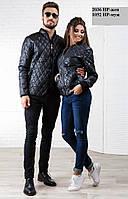 FAMILY LOOK Стеганная мужская куртка 1052 НР