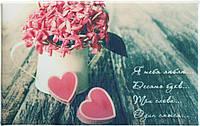 Картина-листовка Розовые цветы любви