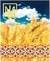 Картина на стекле Пшеничное поле 51141172