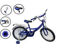 Детский велосипед Royal Child 18 дюймов для детей от 5 лет