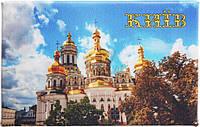 Картина-листовка Киев