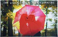 Картина-листовка Влюбленные под зонтиком