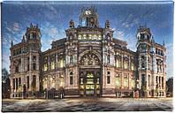 Картина-листовка Мадрид