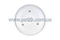 Тарелка для микроволновой печи Zelmer 799030 D-270mm