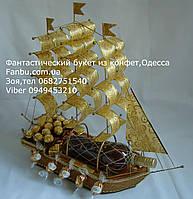 """Корабль из конфет и подарочной бутылки рома """"Парусный фрегат"""""""