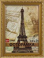 Рамка для фото ЭА-00443 15х21