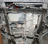 Защита картера двигателя Renault Twingo 2012- с установкой! Киев, фото 2