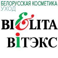 Белорусская косметика Bielita Витэкс