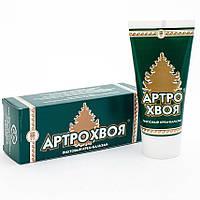 АРТРОХВОЯ Арго пихтовый натуральный  крем для суставов, остеохондроз, межпозвоночные грыжи, артрит, полиартрит