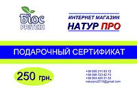 Строк действия и условия обмена сертификатов БИОС!