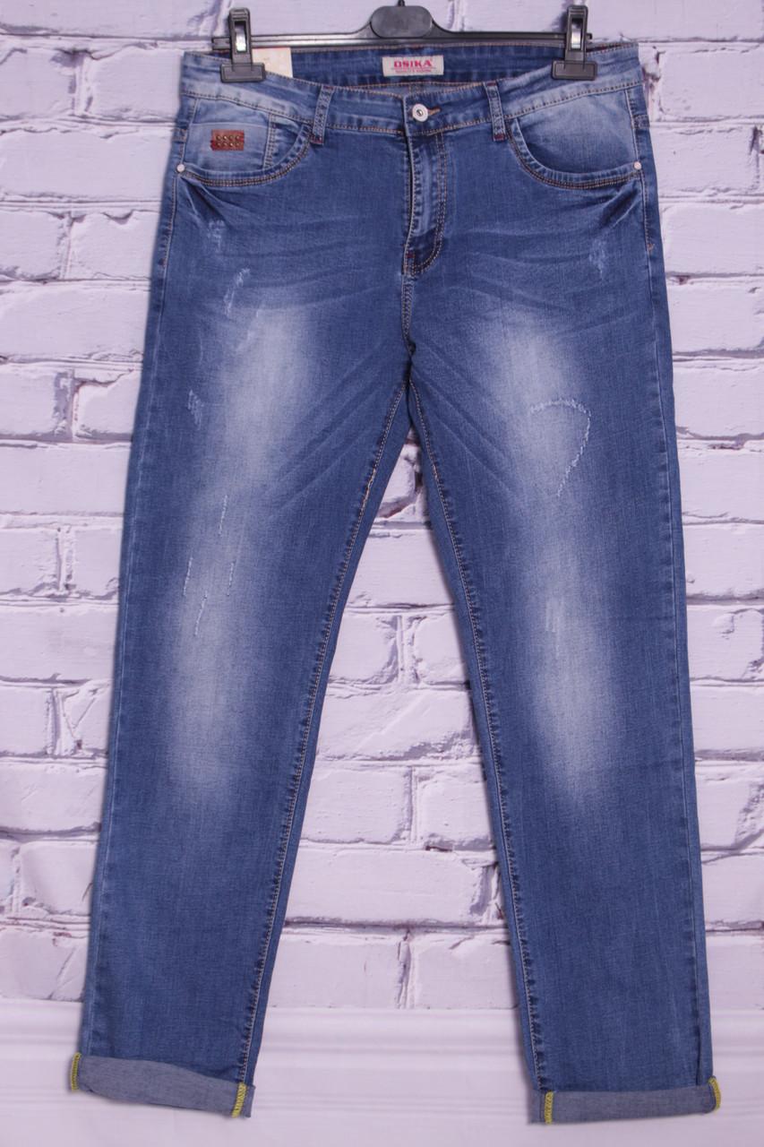 Жіночі стильні джинси великого розміру Osika (код)