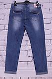 Жіночі стильні джинси великого розміру Osika (код), фото 2