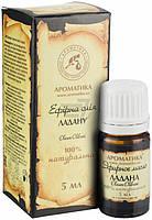 Эфирное масло  Ладана 5 мл Ароматика