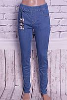 Модные женские джинсы больших размеров Miss Cherry (код 3015) 27-33 pp