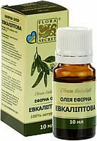 Эфирное масло  Эвкалиптовое Flora Secret