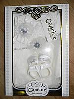 Крестильный набор для девочки Caprice, хлопок (серебро)