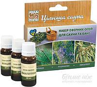 Набор эфирных масел  Целебная сауна Flora Secret