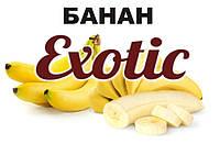 Ароматизатор Exotic Банан (5 мл) Экзотик Банан