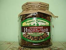 """Иван-чай Алтайский """"Выдержанный"""", 110 гр."""