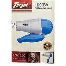 Фен TARGET 1290