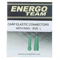Коннектор соединительный ЕТ для резинки фидерной L (3 шт)