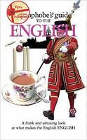 Эти странные англичане Майолл Э