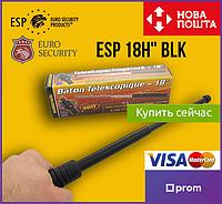 Телескопическая дубинка ESP 18″ - EXB-18H BLK (BH-02) - Cталь закаленная