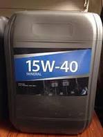 Олива  GNL Premium Synthetic  5W-40 20л.