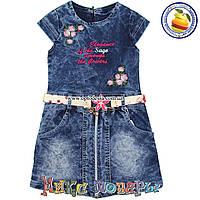 Джинсовый сарафан для девочек от 5 до 8 лет (5322)
