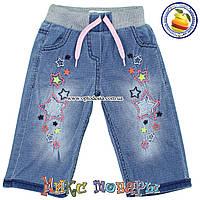 Турецкие джинсы для девочек от 2 до 5 лет (5323)