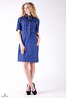 Летнее джинсовое приталенное платье на кнопках
