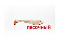 Приманка плоская  Asmak 02-7ssd Shad 7 см Песочный