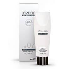 Крем Чистая кожа против сеточек и звездочек RN 07 Reviline