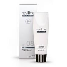 Крем для тела Гладкая кожа против растяжек и рубцов RN 08 Reviline